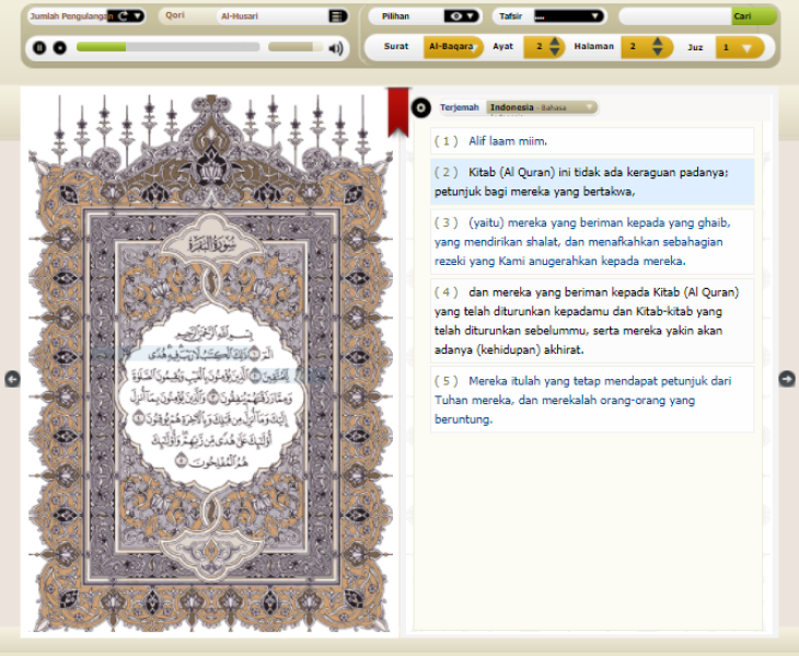 Al-Quran digital online dari King Saud University