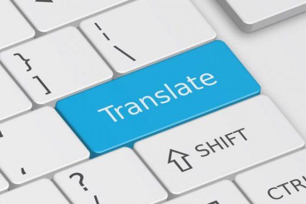 Aplikasi Translate Bahasa Inggris Terbaik dan Akurat
