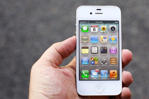 Cara memperbaiki hp IPhone ios lemot