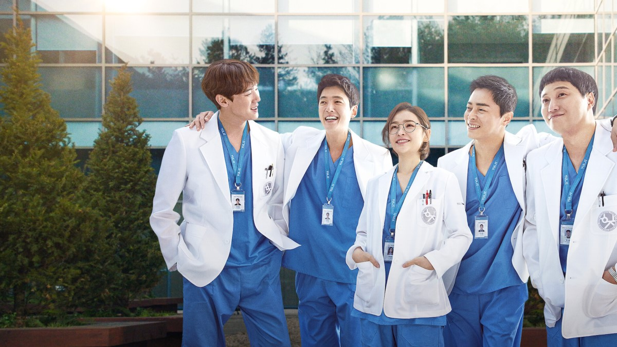 Nonton Hospital Playlist Season 2 Sub Indo Secara Resmi di Netflix